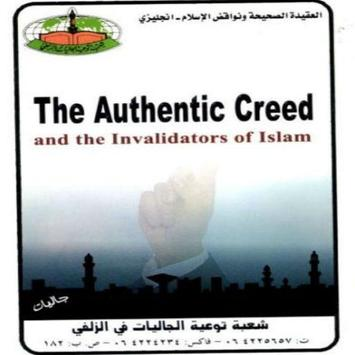 The authentic creed apk screenshot
