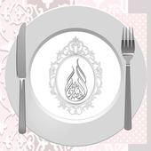 نخبة الأطباق icon
