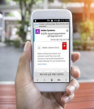 True-messenger - SMS ID apk screenshot