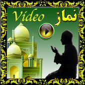 Namaz and Wadu Guide for Kids icon