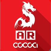 AR COCOA icon