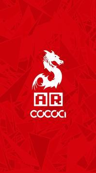 AR COCOA apk screenshot