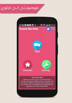 Best beauty tips in Urdu apk screenshot