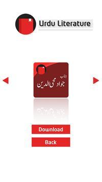 Amarbail (Urdu Novel) poster