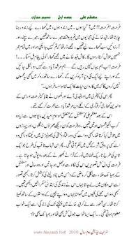 Moazzam Ali apk screenshot