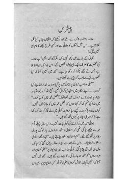 Allama Dehshatnaak poster