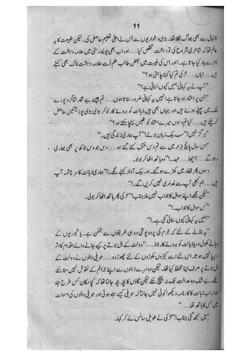 Allama Dehshatnaak apk screenshot