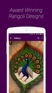 Rangoli Designs apk screenshot