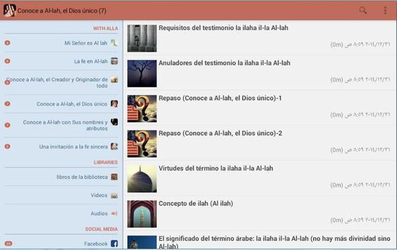 Mi Señor es Al-lah apk screenshot