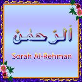 Surah E Rehman icon