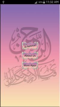 Surah E Rehman poster