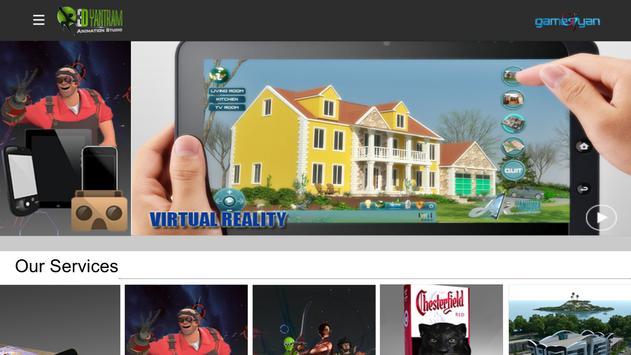 Yantram Studio apk screenshot