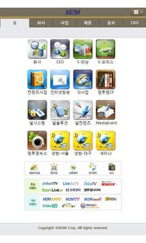 M2MuOffice apk screenshot
