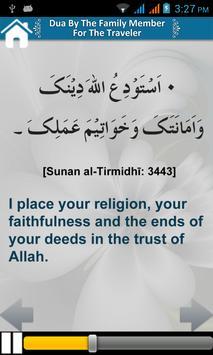 Zad e Rah (Al-Huda Int.) apk screenshot