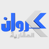 karawan Alaqariya icon