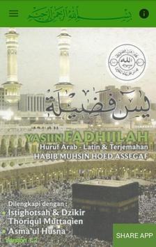 Yasin Fadillah poster