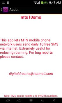 mts10sms apk screenshot
