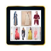 Fashion Busana Muslimah icon