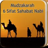 Mudzakarah 6 Sifat Sahabat icon
