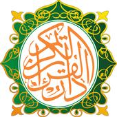 Mari Mengenal Al_Quran icon