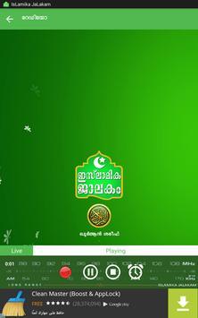 IsLamika JaLakam apk screenshot