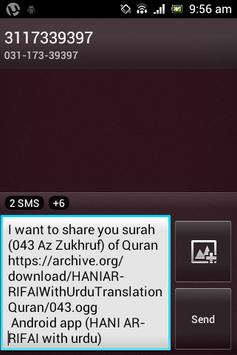 HANI AR-RIFAI with urdu Quran apk screenshot