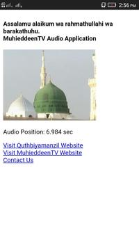 Muhieddeen Radio apk screenshot