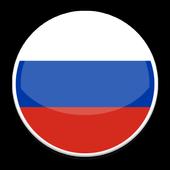 Русский африкаанс Переводчик icon