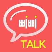 삐삐톡(랜덤채팅,지역만남,소개팅,미팅) icon