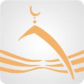 Muslim e-Library icon