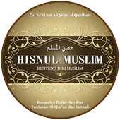 Hisnul Muslim Indonesia icon