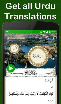 Al Quran Udru Terjma & Audio poster