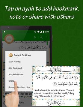 Al Quran Udru Terjma & Audio apk screenshot