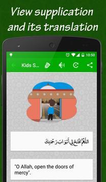 Adults Supplications and Audio apk screenshot