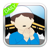Daily Supplications Plus Audio icon