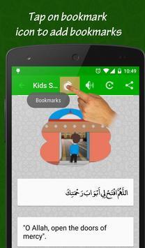 Daily Supplications Plus Audio apk screenshot