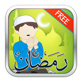 Ramadan Daily Supplications icon