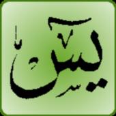 Yassin icon