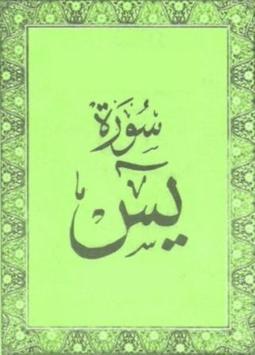 Yassin poster