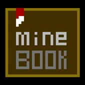 Mine Book 1.0 : 마인크래프트 PE 백과사전 icon