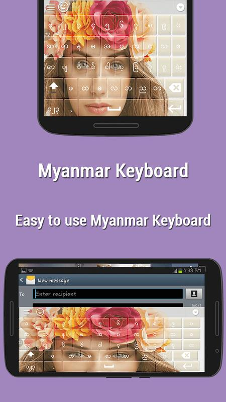 Myanmar Keyboard Apk Download Free Productivity App For