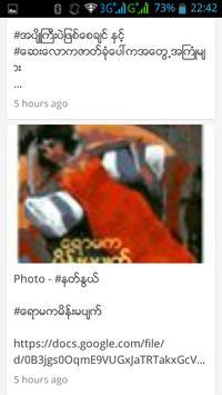 Myanmar Novels apk screenshot
