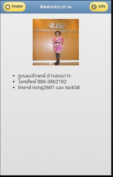 4lifelucky apk screenshot