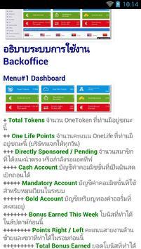 Onecoin-Webthai apk screenshot