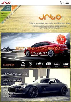 jr2rentcar poster