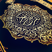 The Noble Book Quran icon