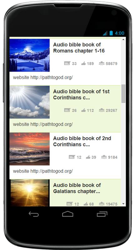 audio kjv bible for android