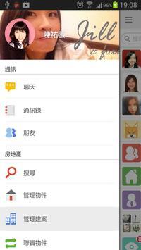 MyGo+ 買購房地產 poster