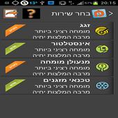 DoNothingApp icon