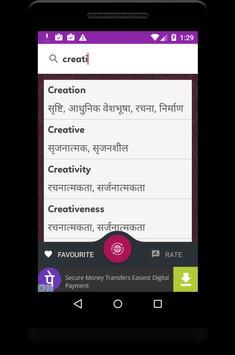 English to Hindi Translator apk screenshot